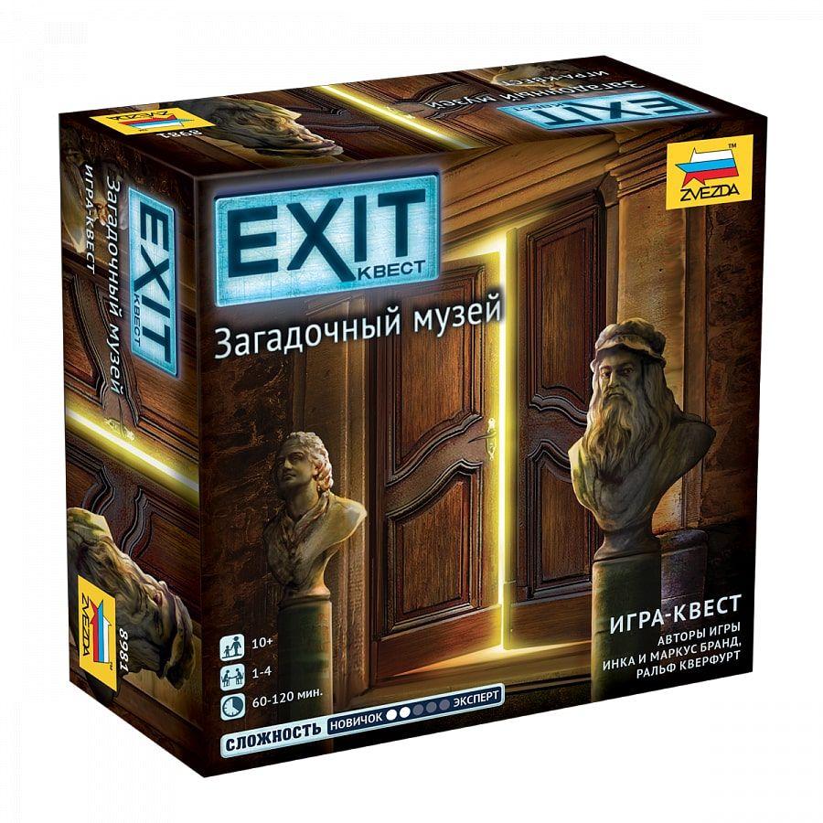 Звезда Exit. Загадочный музей