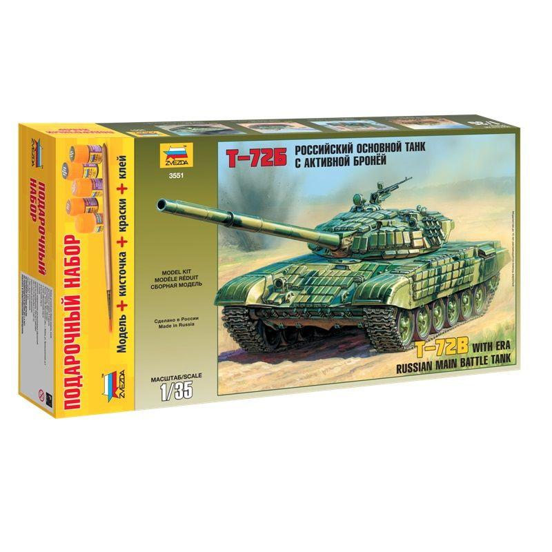 Звезда Танк Т-72Б с активной броней