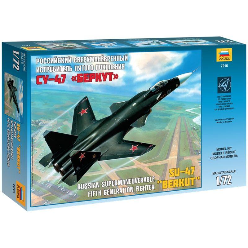 Звезда Истребитель СУ-47 Беркут