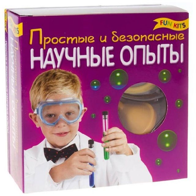 Фан Китс Научные опыты