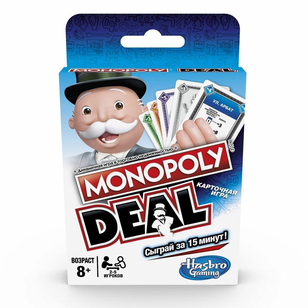 Hasbro Монополия карточная