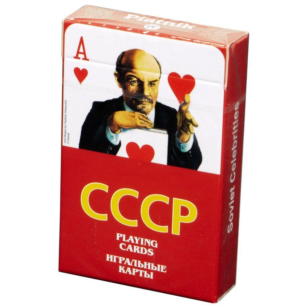 Piatnik СССР, 55 листов