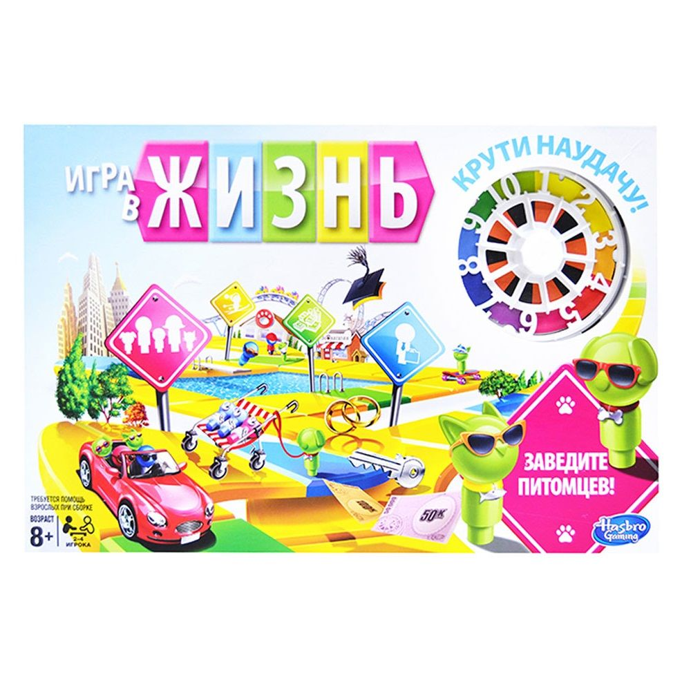 Фото - Hasbro Игра в Жизнь hasbro игра в жизнь junior