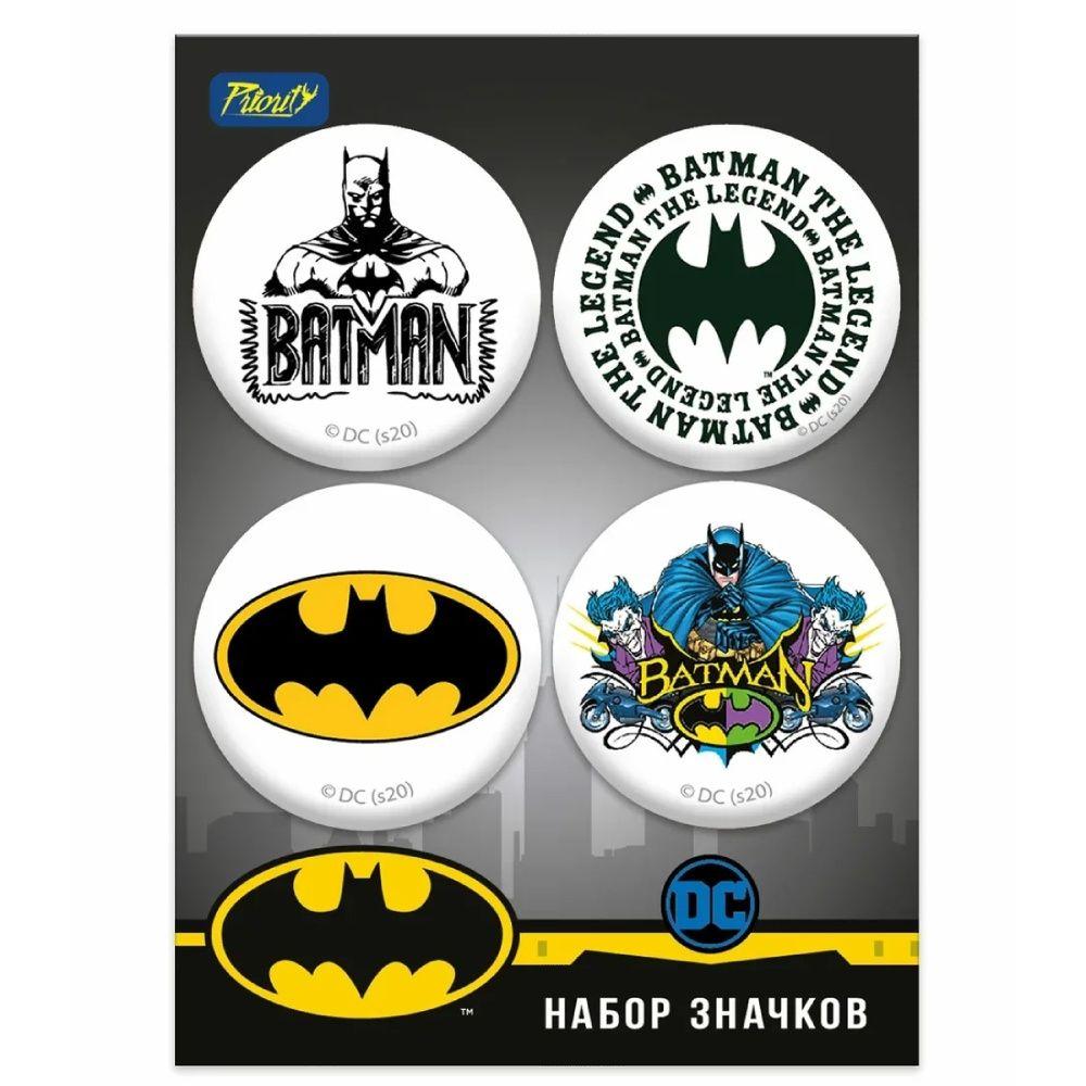 PrioritY Набор значков закатных 4 штуки. DC Бэтмен