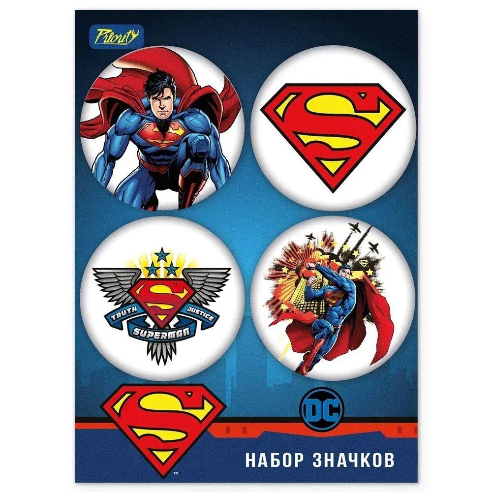 PrioritY Набор значков закатных 4 штуки. DC Супермен