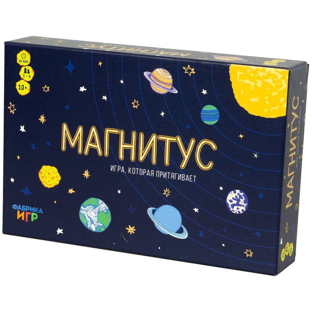Фабрика игр Магнитус