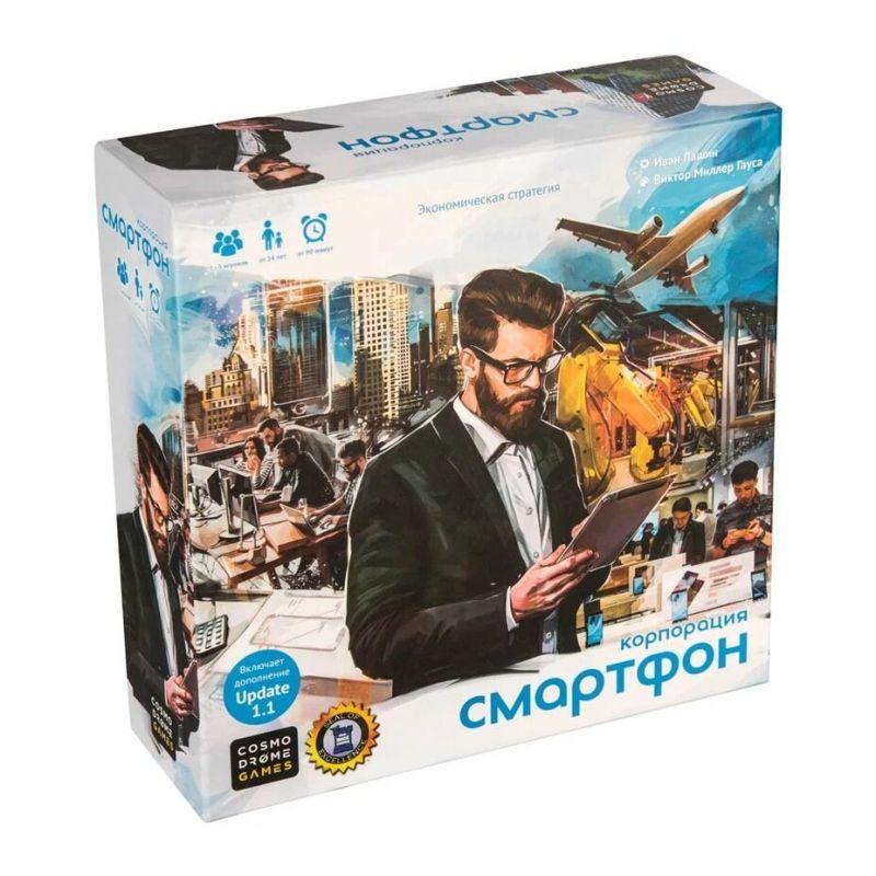 Cosmodrome Games Корпорация Смартфон. С дополнением Update 1.1