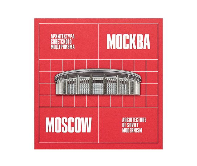 Heart Of Moscow Значок металлический Олимпийский