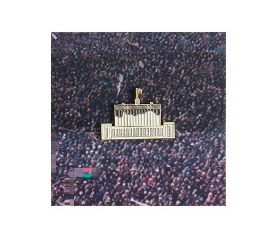 Heart Of Moscow Значок металлический Белый дом