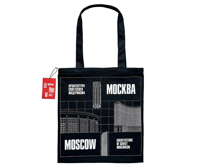 Hearts Of Moscow Сумка холщовая Совмод Черная history of moscow