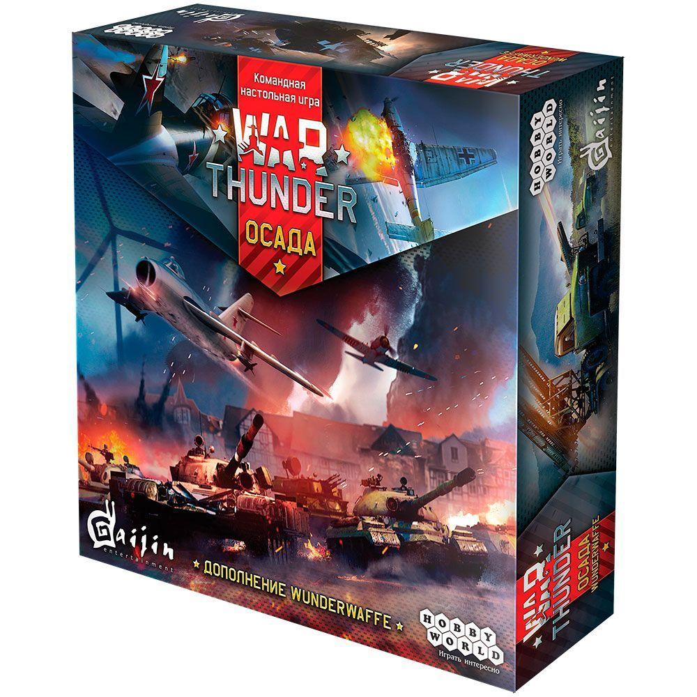 Hobby World War Thunder: Осада. Wunderwaffe джон фланаган осада макиндо