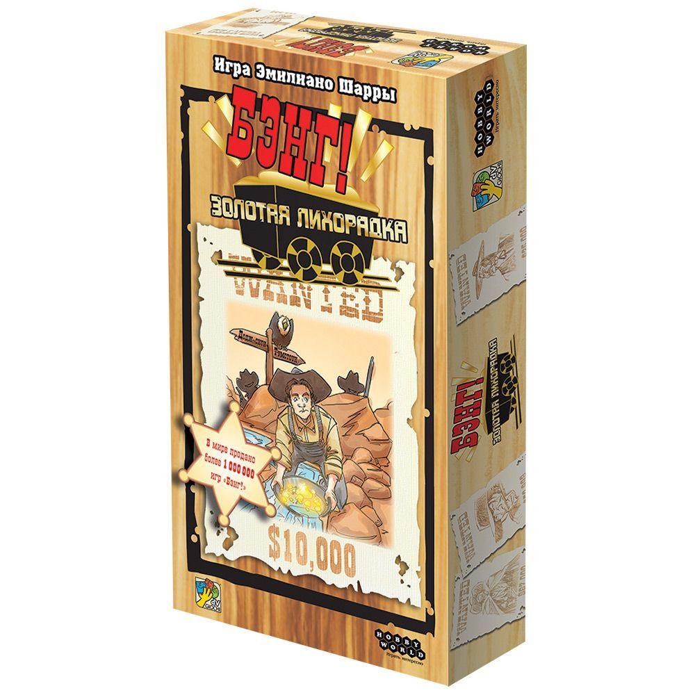 Hobby World Бэнг! Золотая лихорадка (новое издание)