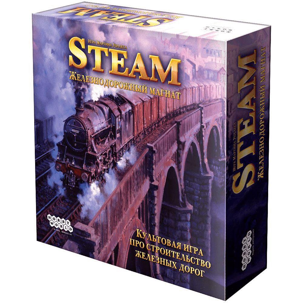 Hobby World Steam. Железнодорожный магнат