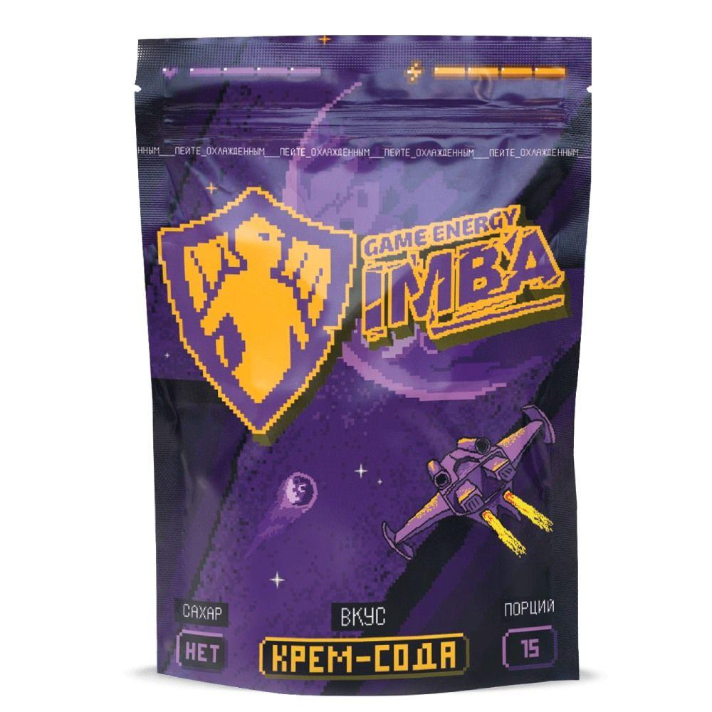 IMBA Имба Энерджи со вкусом Крем-сода