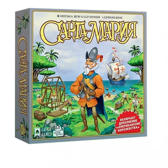 Lavka Games Санта-Мария