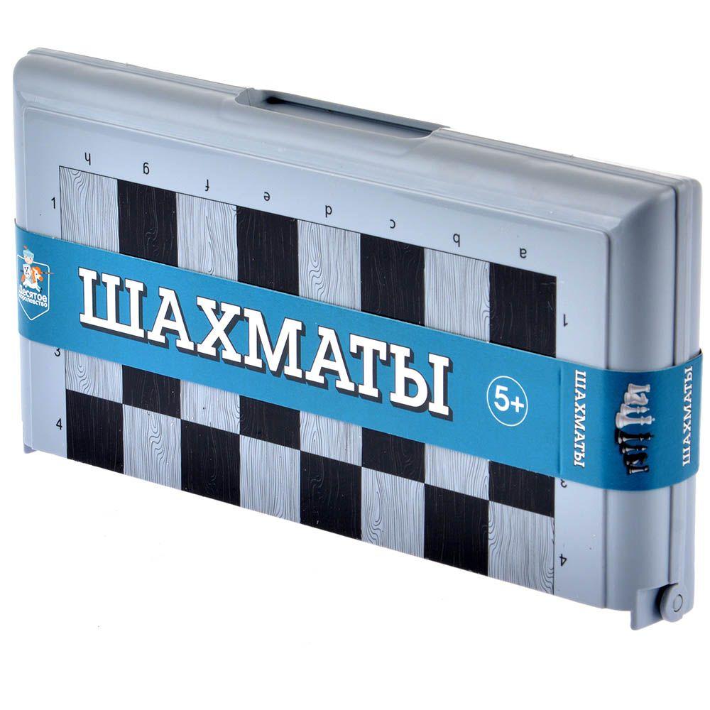 Десятое королевство Шахматы в серой пластиковой коробке