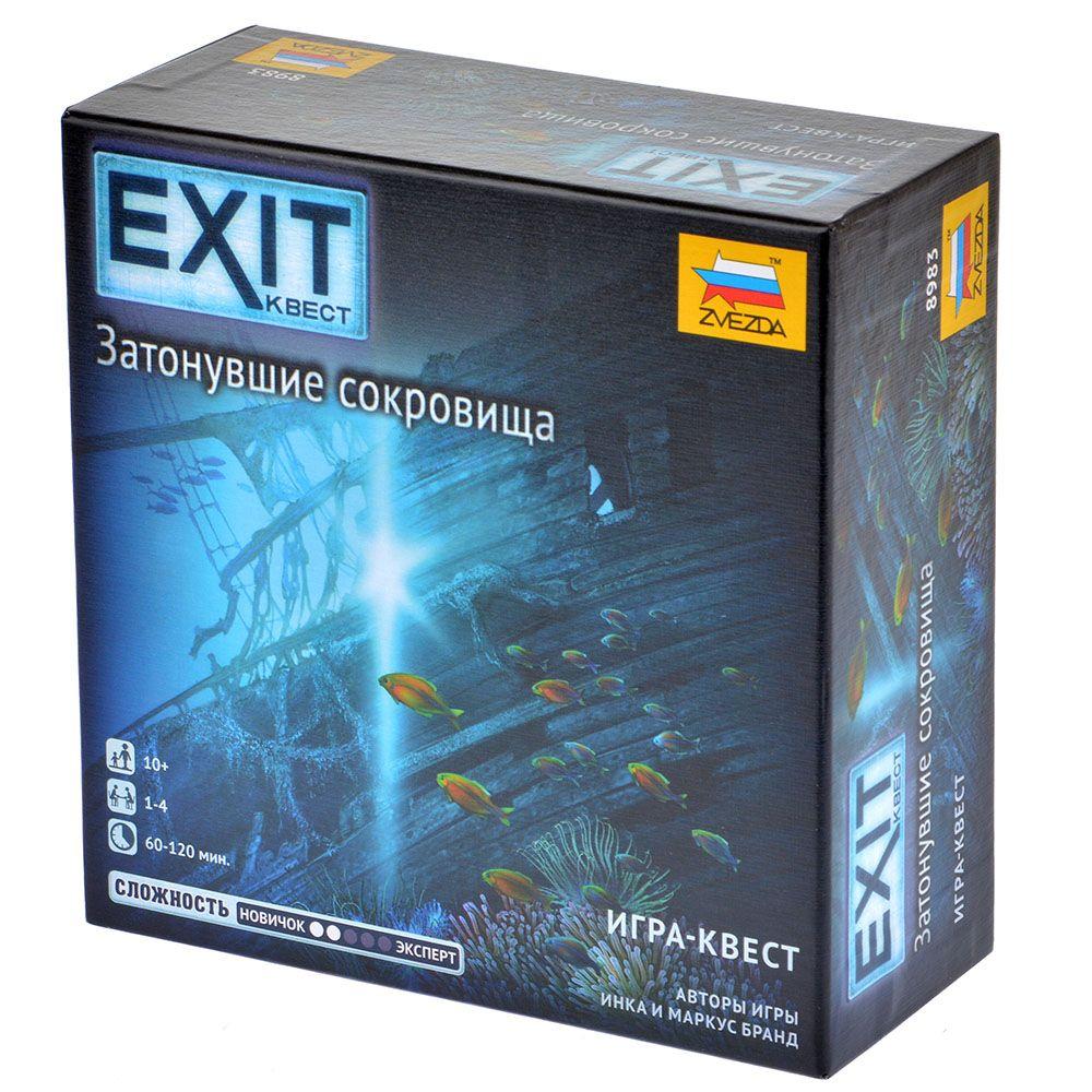 Звезда Exit: Затонувшие сокровища