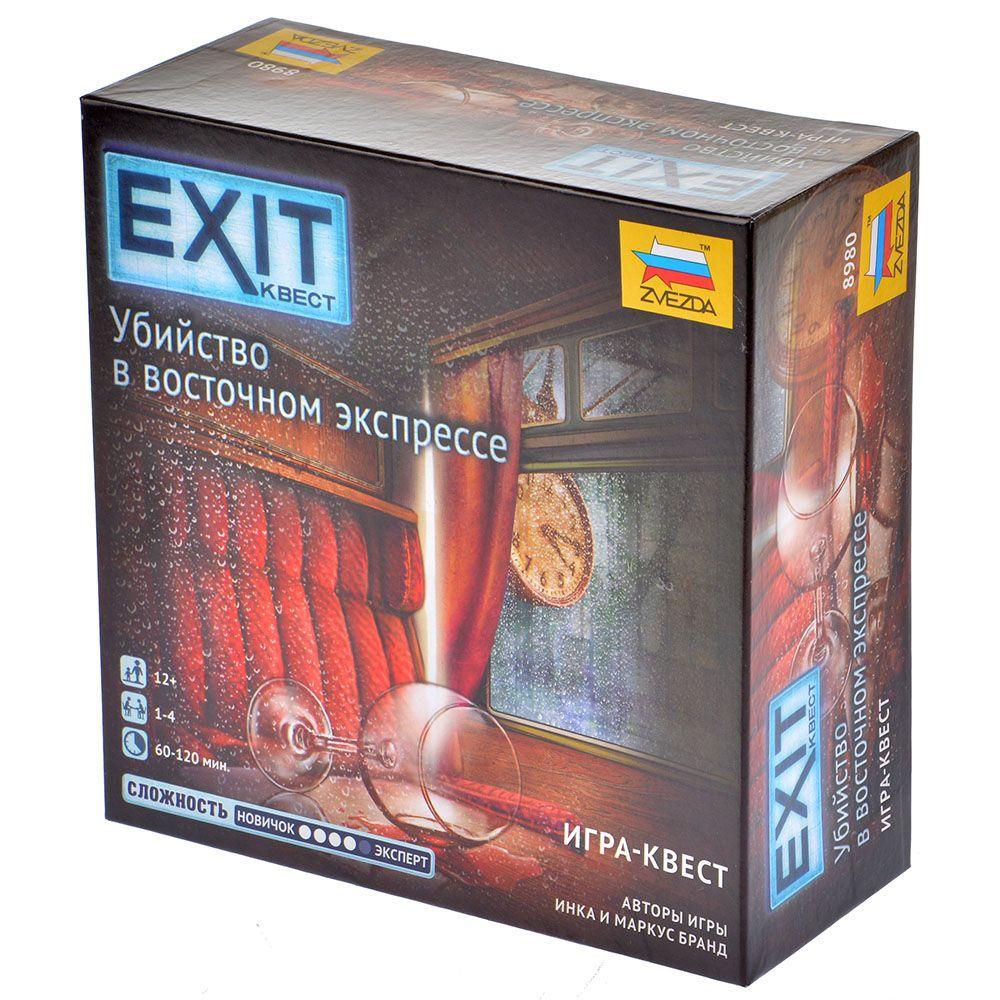 Звезда Exit: Убийство в Восточном экспрессе