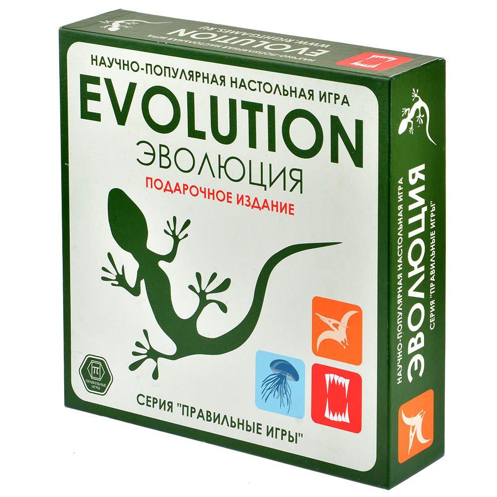 Правильные игры Эволюция подарочная