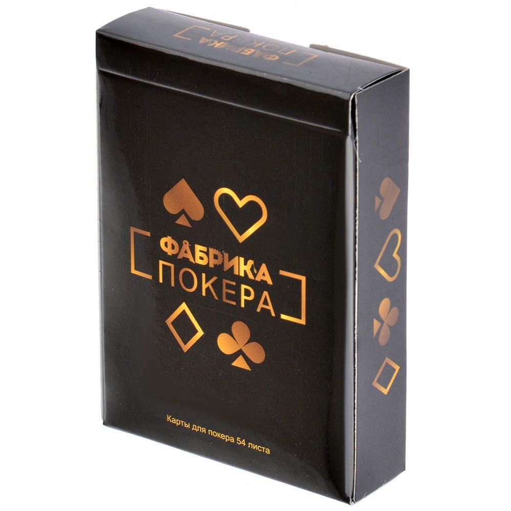 Фабрика игр Карты для покера Фабрика Покера
