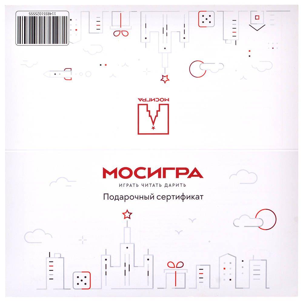 Magellan Подарочный сертификат (500 рублей)