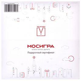 Подарочный сертификат (500 рублей)