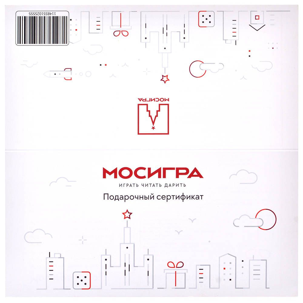 Magellan Подарочный сертификат (5000 рублей)