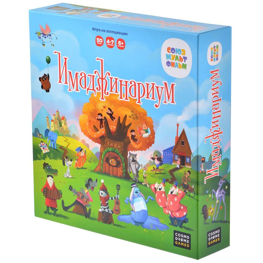 Cosmodrome Games Имаджинариум
