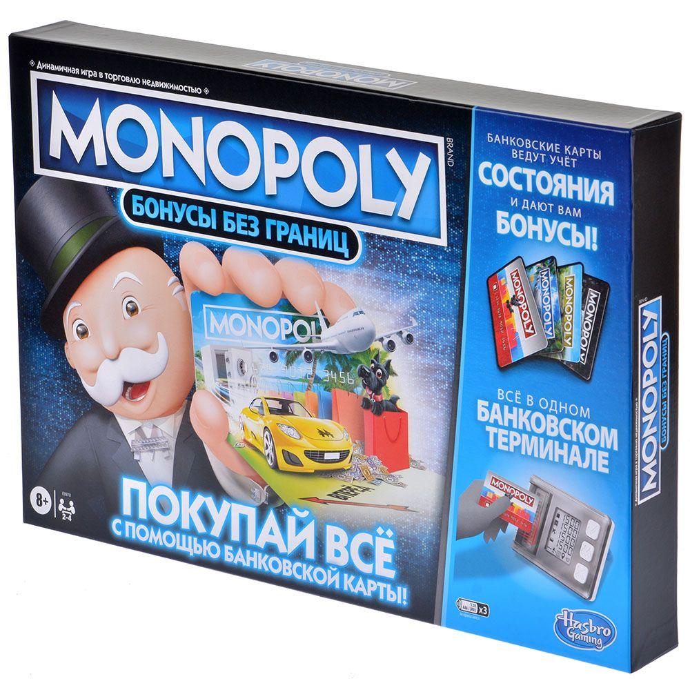 Hasbro Монополия. Бонусы без границ