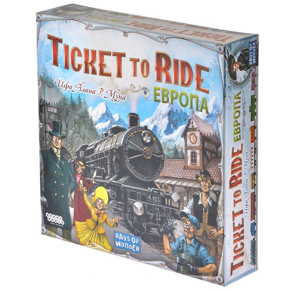 Hobby World Билет на поезд: Европа