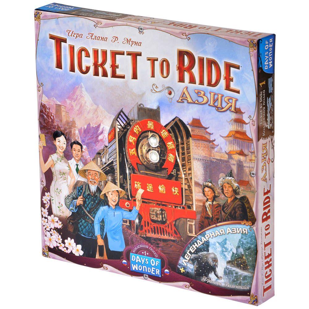 Hobby World Билет на поезд. Азия