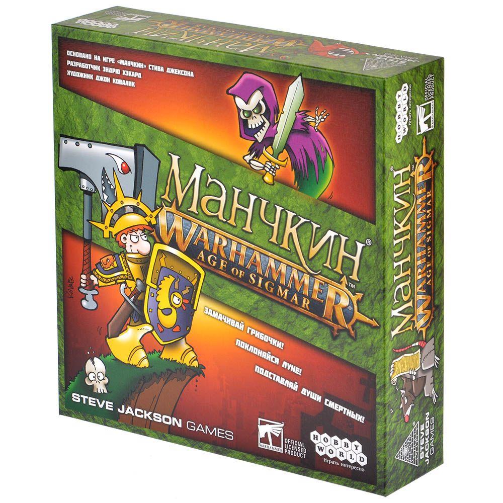 Hobby World Манчкин. Warhammer: Age of Sigmar