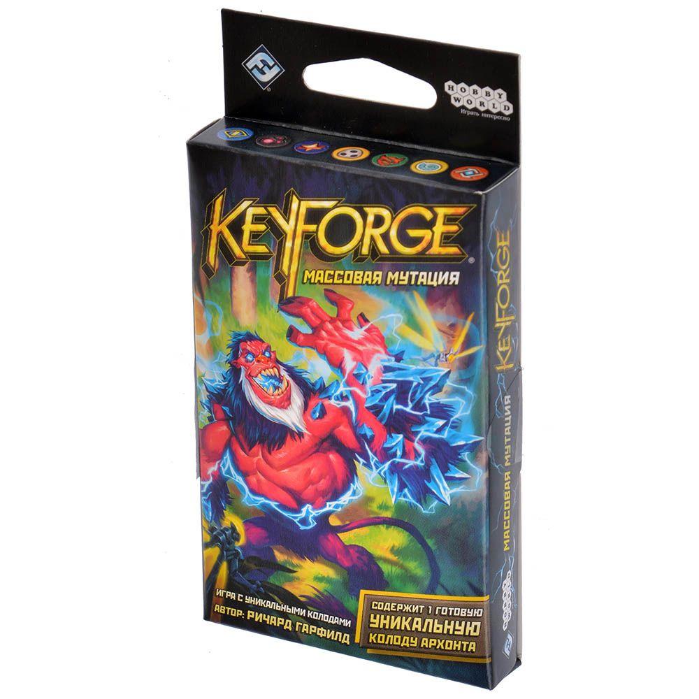 Hobby World KeyForge. Массовая мутация