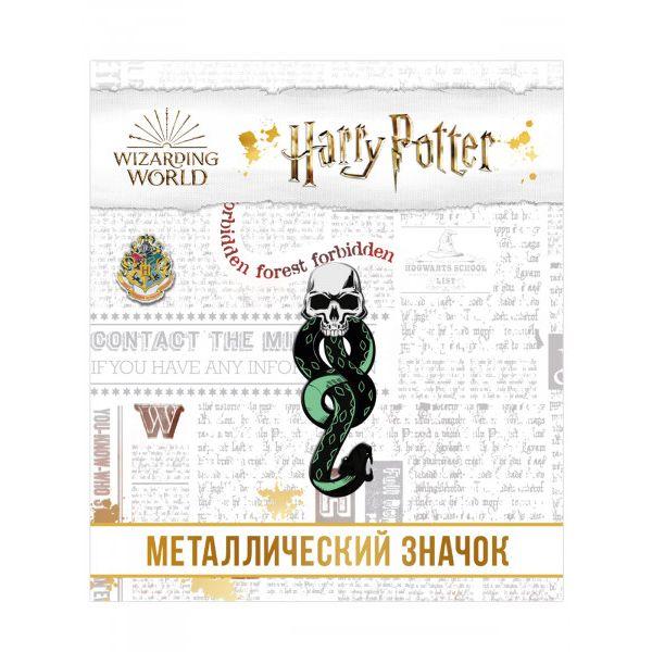 PrioritY Значок фигурный Гарри Поттер (Чёрная метка – 1)