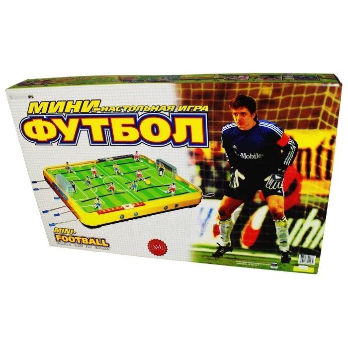 Омский завод Мини-футбол
