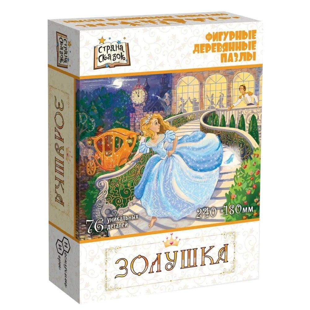 Нескучные игры Фигурный деревянный пазл Страна сказок: Золушка