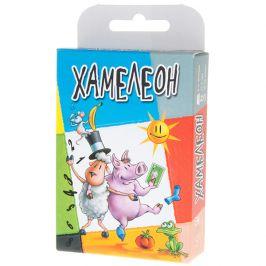 Хамелеон: издание 2012