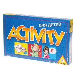 Активити для детей