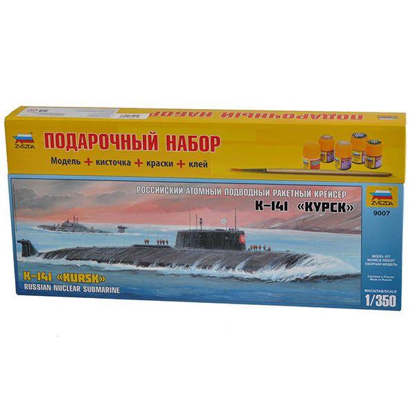 Звезда Подводная лодка Курск