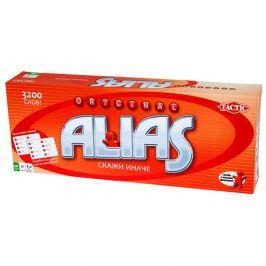 Элиас-2