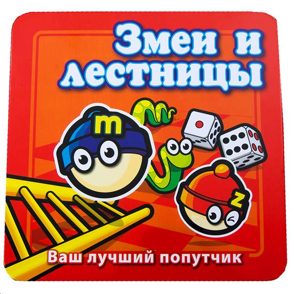 MACK & ZACK Игра дорожная