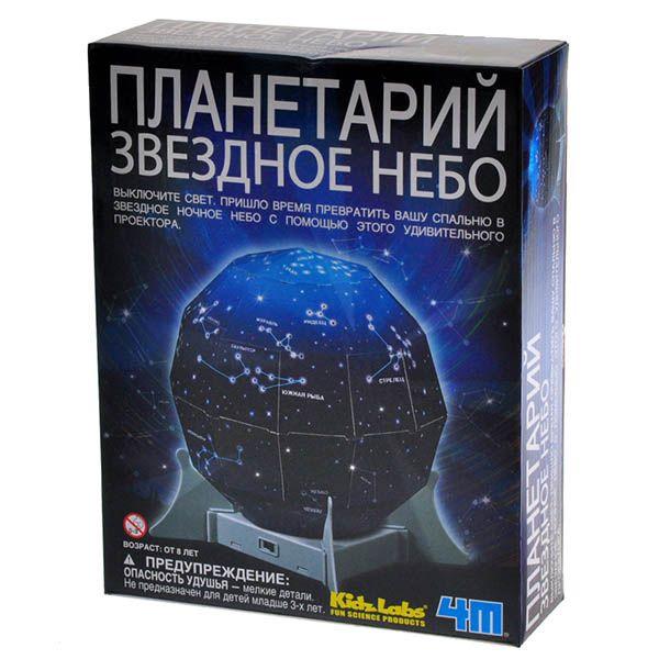 Green Science 4M Планетарий Звездное небо