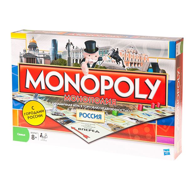 Hasbro Монополия Россия (старая версия)