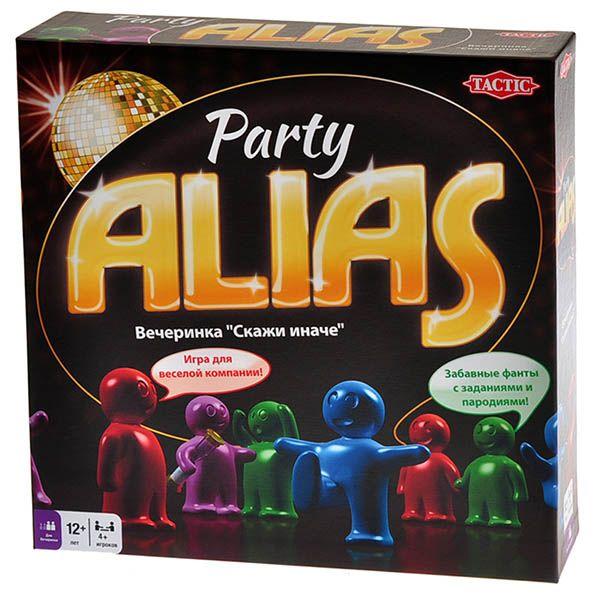 Tactic Элиас Вечеринка 2