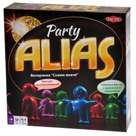 Элиас Вечеринка 2