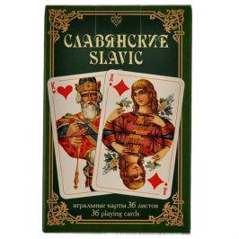 Славянские, 36 листов