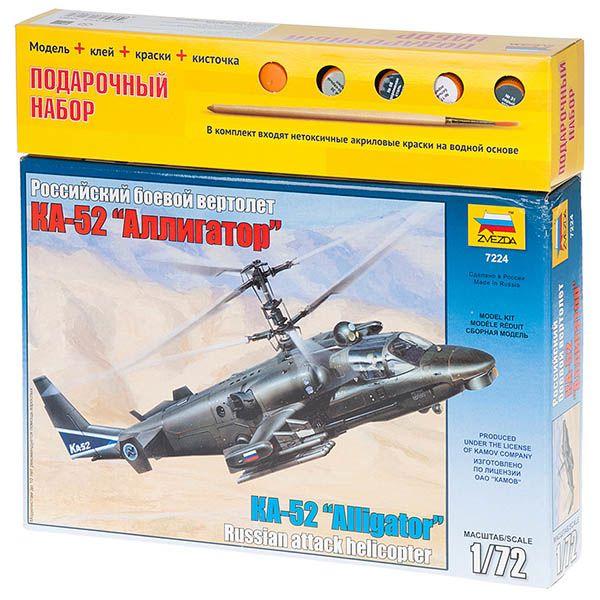 Звезда Вертолет боевой КА-52 Аллигатор