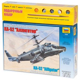 Вертолет боевой КА-52 Аллигатор