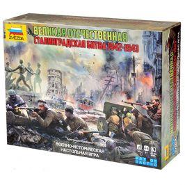 ВОВ - Сталинградская битва