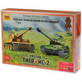 Тигр против Ис-2